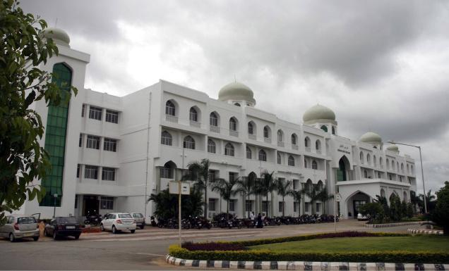 Maulana Azad National Urdu University, Hyderabad (Distance Education Institute)