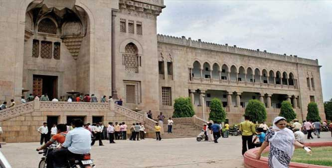 Top Central Universities In India [Revealed]